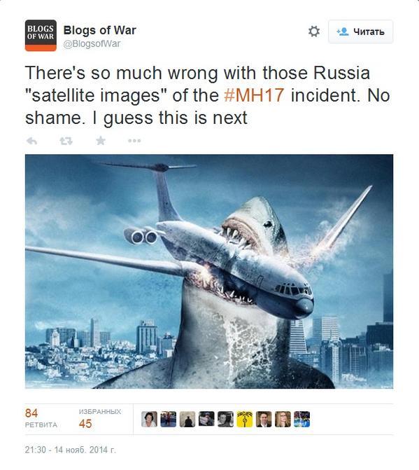 Весь світ знову сміється над російською «правдивою журналістикою»