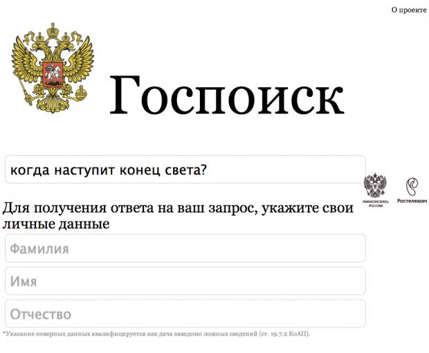 http://watcher.com.ua/wp-content/uploads/187499904517a7bc0c95025.71469859-620x510.png
