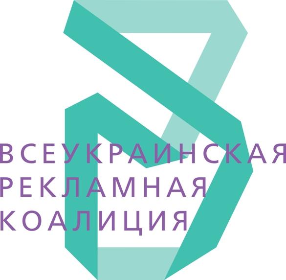 ВРК склала рейтинг українських digital агенцій