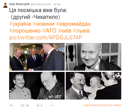 Зустріч Путіна і Порошенка: найкращі фотожаби