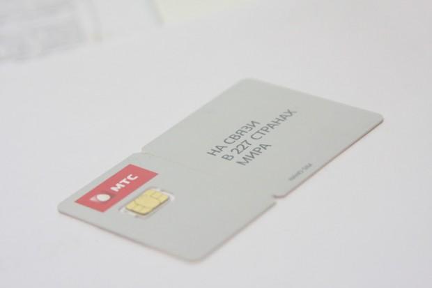 МТС випустить NanoSIM для власників iPhone 5