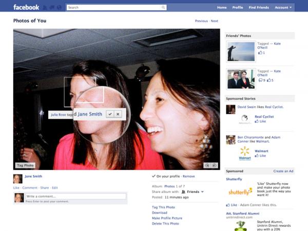 Facebook суттєво оновив налаштування приватності