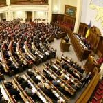 Верховна Рада перенесла на півроку відповідальність за нереєстрацію персональних баз даних