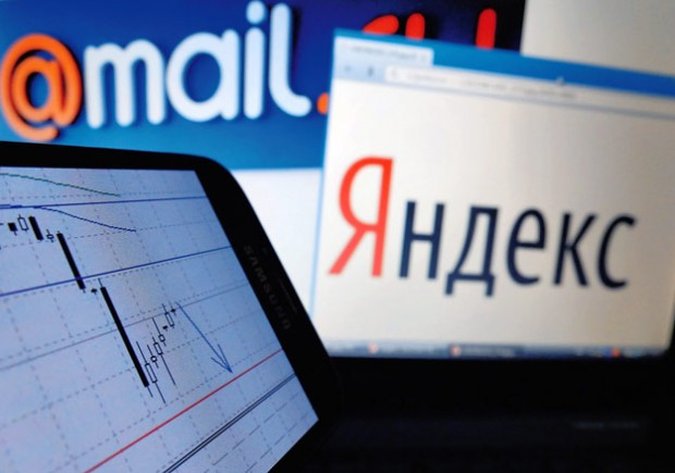 Котування акцій Яндекса і Mail.ru через Путіна впали нижче ціни IPO