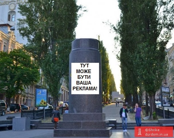 Повалений Ленін спровокував масове виробництво фотожаб українцями
