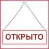 Роботу Sokol.ua відновлено: «претензій до нас і нашої діяльності немає»