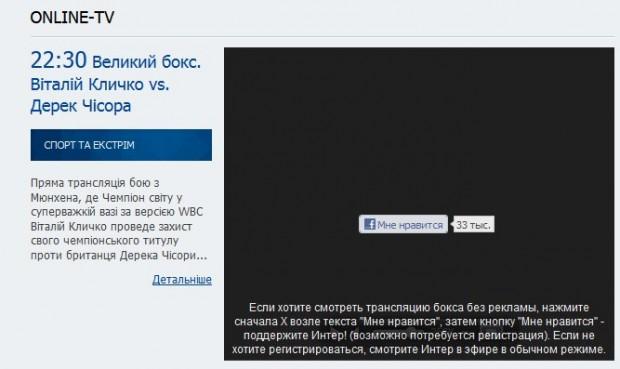 digicase: Як за добу набрати 30 тисяч прихильників у Facebook
