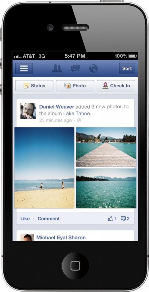 Facebook збільшив розмір зображень у мобільному додатку