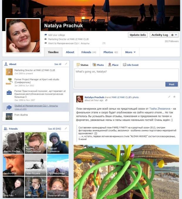 Оновлений дизайн Facebook докотився й до України