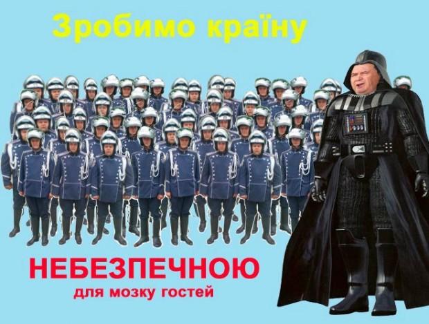 ГАИ задерживает автомобили с продукцией для Евромайдана, -  Бригинец - Цензор.НЕТ 9090