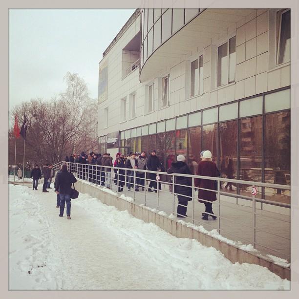 Харківський офіс GlobalLogic захопили правоохоронці (оновлено)
