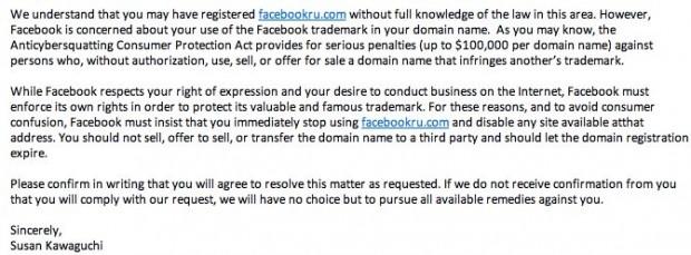 Facebook примусить власників популярного блогу facebookru.com віддати домен