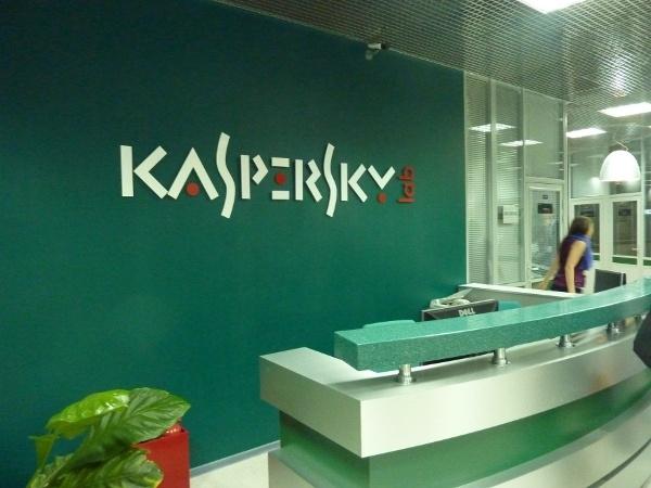 Bloomberg написав про співпрацю «Лабораторії Касперського» з ФСБ