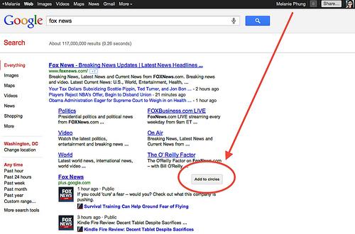 Контент з Google+ почав зявлятися в результатах пошуку
