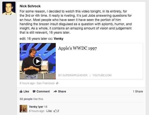 Facebook тестує можливість редагувати публікації