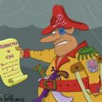У Росії запустили реєстр сайтів, які поширюють піратські фільми