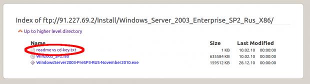 На сайті МВС у вільному доступі лежить піратська Windows та MS Office (оновлено)