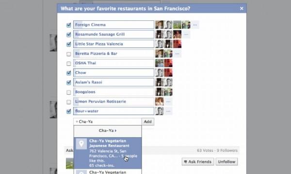 Facebook відкрив нову версію сервісу запитань