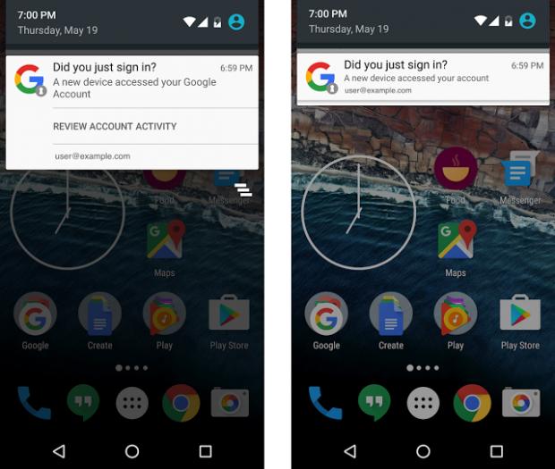 Як дізнатись на Android, що у ваш обліковий запис здійснено вхід зі стороннього пристрою