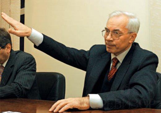 Азаров вважає, що домен «.УКР» в «адресній строчці» зробить українську владу відкритішою