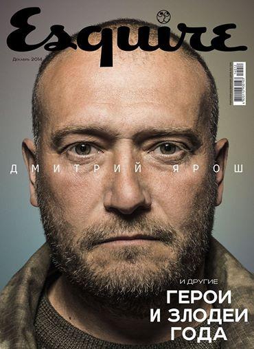 Ярош на обкладинці Esquire: флешмоб в соцмережах