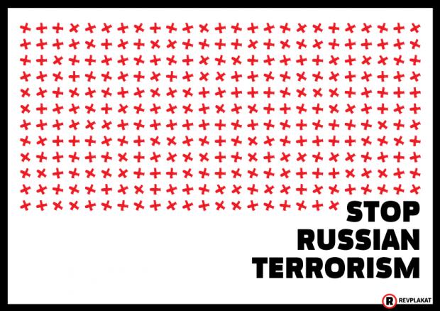 #WorldwakeupRussiaInvadedUkraine: як розповісти світу про трагедію в Україні