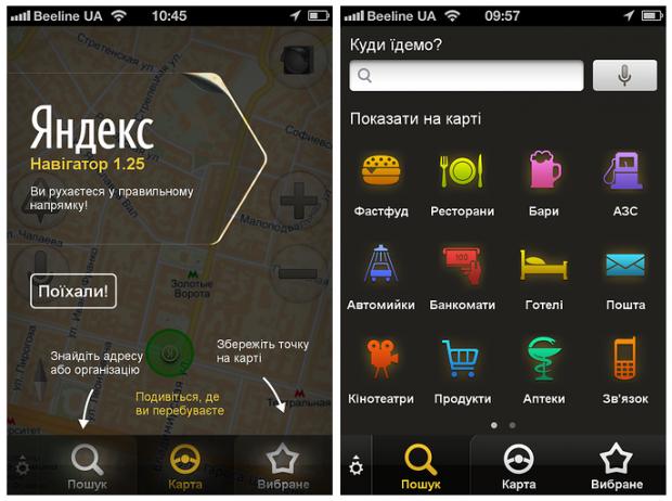 Яндекс.Навігатор тепер доступний українською мовою