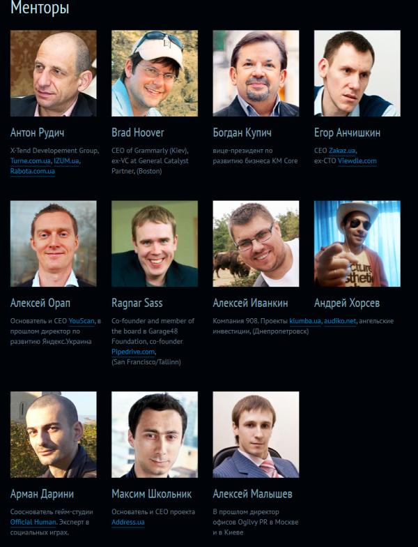 В Києві відбудеться триденний DOU Startup Mixer