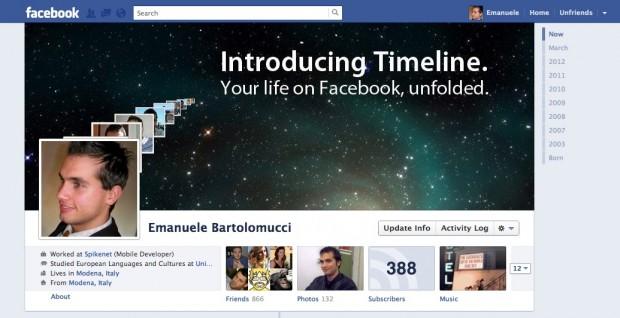 Facebook збільшив розміри зображень для профілів