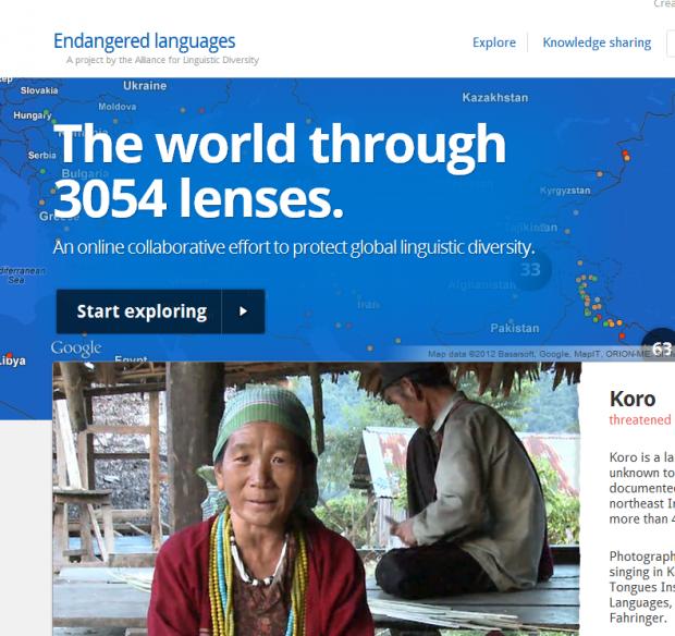 Google хоче врятувати зникаючі мови