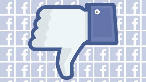 У Facebook з'явиться кнопка Dislike («Не подобається»)