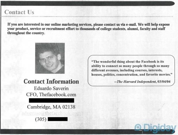 Як вигладала рекламна пропозиція від Facebook у 2004 році?