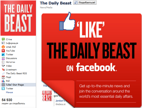 Як ЗМІ можуть використовувати Facebook в своїй роботі