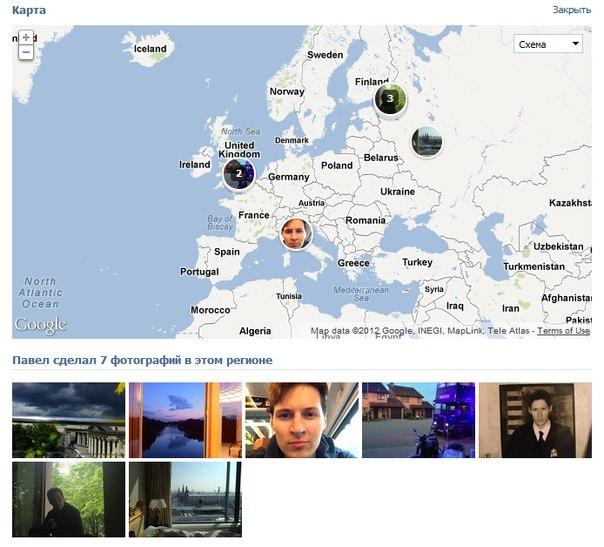 Користувачі ВКонтакте отримали мапу своїх фото та нову панель керування музикою