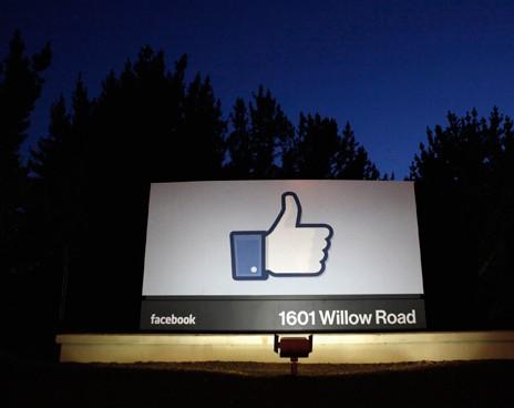 У стрічці новин Facebook зявиться відеореклама