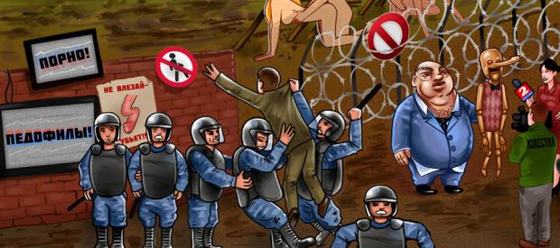 ВКонтакте запустив сайт «Город за стеной»