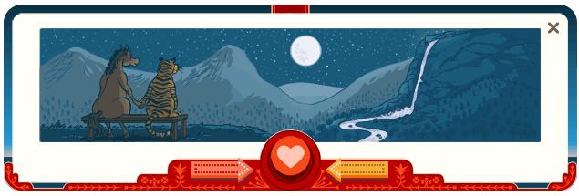 Дудли до Дня Святого Валентина
