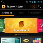 Яндекс запустив магазин додатків Яндекс.Store