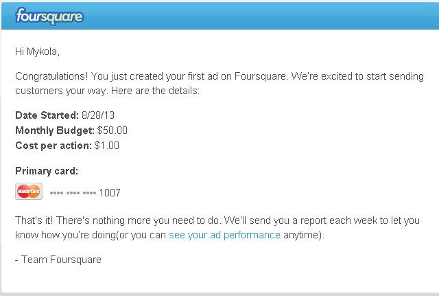 Foursquare запустив рекламу в Україні