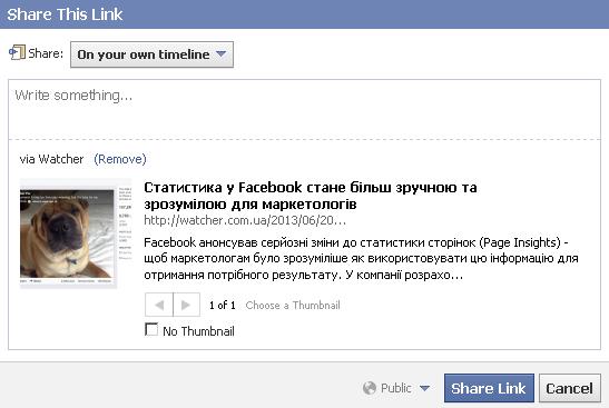 Facebook дозволив прикріплювати будь які превюшки до лінків