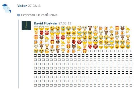О, ні! ВКонтакте обмежив кількість смайлів в постах до 100 штук