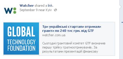 Facebook істотно збільшив розмір зображень для розшарених лінків