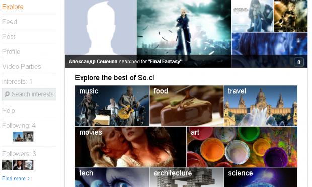 Microsoft публічно запустив So.cl, соціально пошукову мережу для студентів