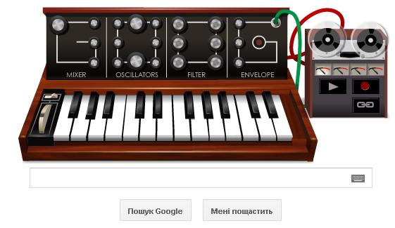 Google розмістив на своїй головній сторінці синтезатор. Можна пограти