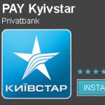 ПриватБанк розробив Android додатки для поповнення мобільних рахунків
