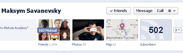 Facebook тестує кнопку «Call» у верхній частині профілів користувачів
