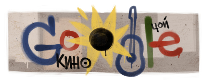 Google запустив doodle до 50 річчя Віктора Цоя