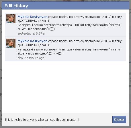 Facebook дозволив редагувати коментарі