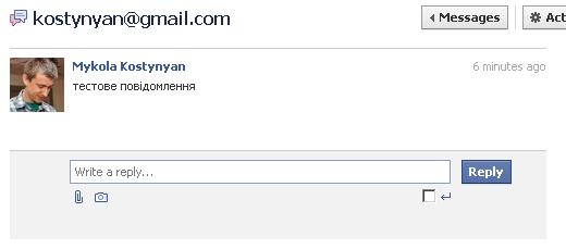 Facebook без відома користувачів змінив їх основну адресу. Хочете змінити це?