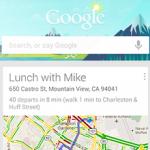 Google Now: новий сервіс, який може знати про вас більше ніж близькі родичі